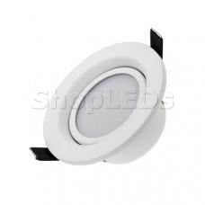 Светодиодный светильник LTD-70WH 5W Warm White 120deg